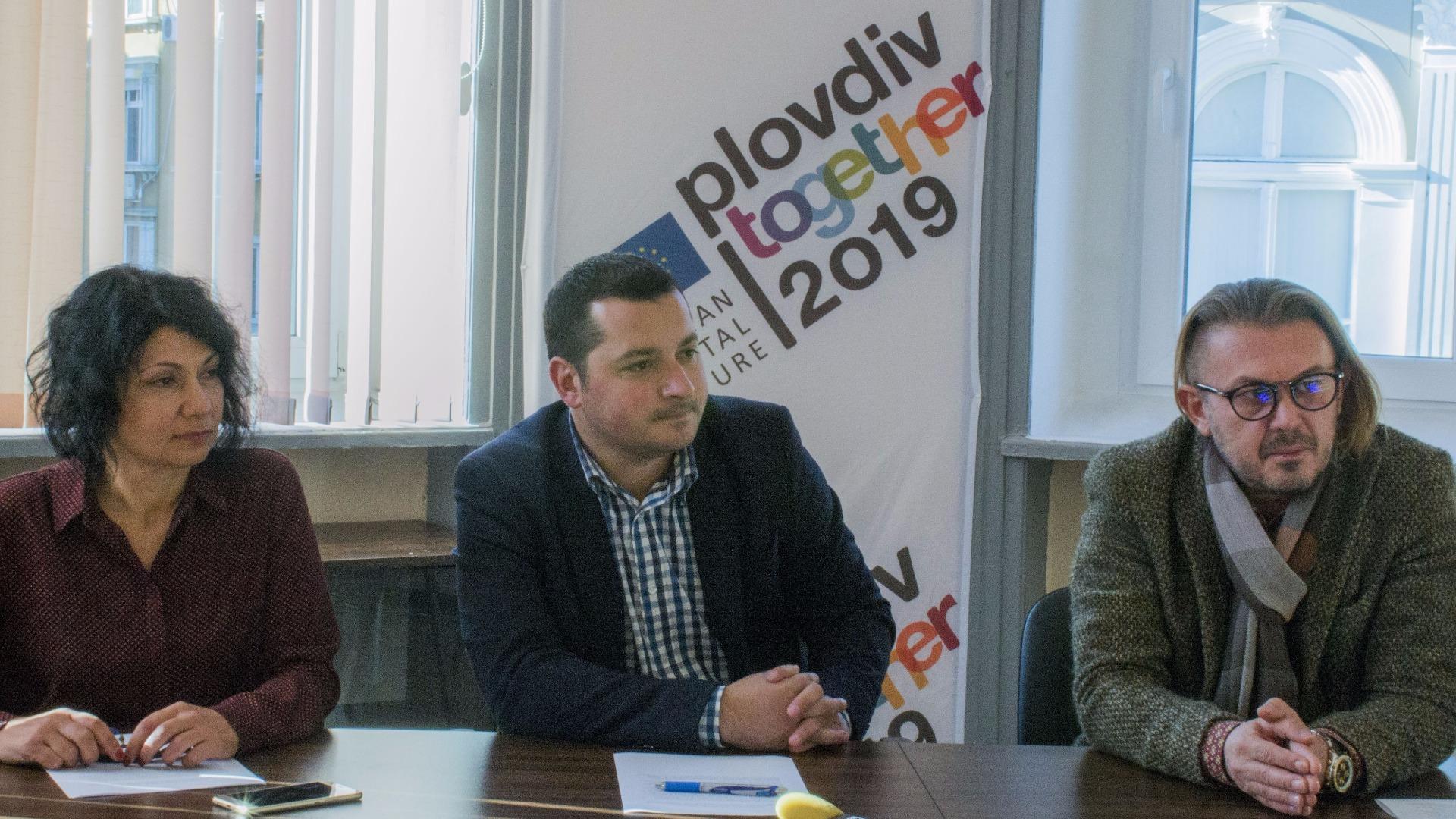 """""""Пловдив 2019"""" се рекламира в 9 града, още чака първите си финансови спонсори"""