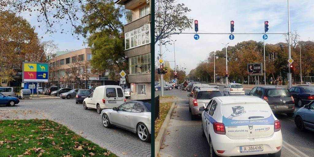 Нови рекламни съоръжения в гр.Пловдив